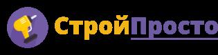 СтройПросто
